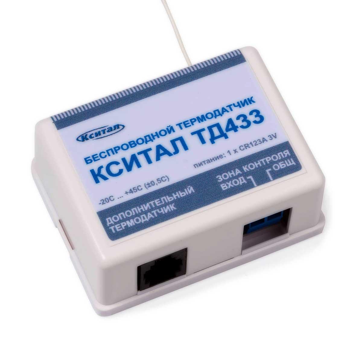 Кситал ТД433 беспроводной термодатчик