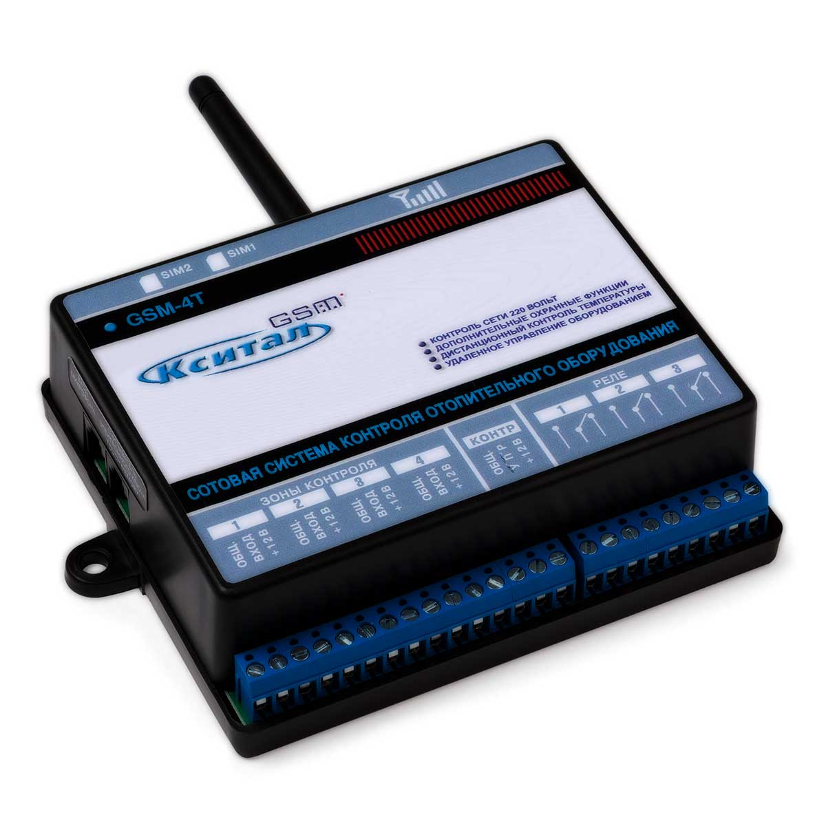Кситал GSM-4T